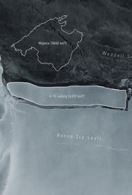 Самый большой айсберг в мире, почти в четыре раза превышающий размер Нью-Йорка, «родился» в Антарктиде