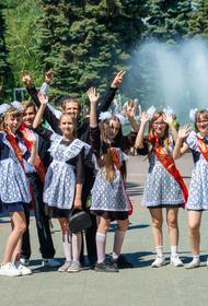 В Челябинской области выпускники купили цветы дешевле, чем в других регионах