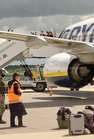 Полет Афины-Вильнюс: глава МИД Латвии осудил действия белорусских властей