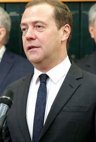 Медведев объяснил свои слова об обязательной вакцинации против коронавируса