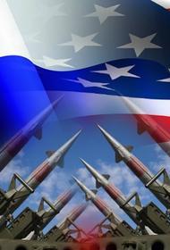 МИД РФ опубликовал данные о количестве СНВ РФ и США по состоянию на 1 марта 2021 года