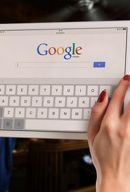 Роскомнадзор предупреждает о возможном замедлении трафика сервисов Google