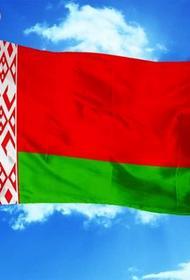 МИД Белоруссии потребовал от всех сотрудников посольства Латвии покинуть страну