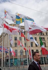 В Риге на ЧМ по хоккею государственный флаг России заменили на символику ОКР