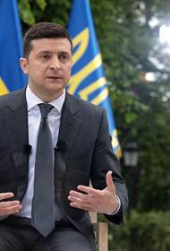 Зеленский сообщил, что на Украине украли «два Крыма»