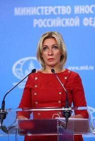 Захарова сделала официальное заявление по поводу экстренной посадки в аэропорту Минска самолета Ryanair