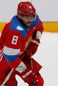 Овечкин не сможет сыграть за сборную России на чемпионате мира в Риге