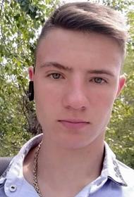 В Хабаровском крае нашли студента, пропавшего в марте