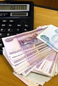 RT: Почему в бюджет попадает только часть имущества, конфискованного у коррупционеров