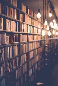 Московские школьники подготовили более 300 проектов в рамках «Учебного дня в библиотеке»