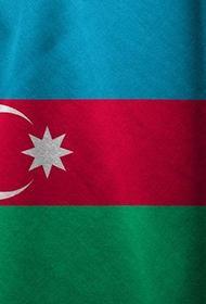 Азербайджан опроверг информацию об обстреле границы с Арменией