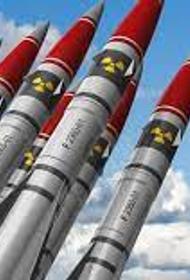 У России ядерных зарядов на сотню больше, чем у США