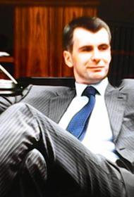Российский миллиардер Михаил Прохоров доигрался. Он сильно травмировал себе ногу боевым топором
