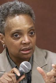 Мэр Чикаго отказывается давать интервью белым журналистам