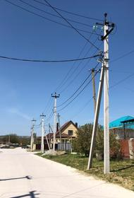 20 энергообъектов принял на обслуживание Юго-Западный филиал