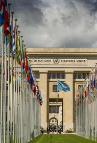 Женевский офис ООН заявил о готовности провести встречу Путина и Байдена