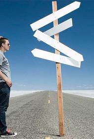 Как найти своё призвание - то, ради чего человека призвали на землю