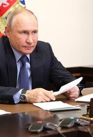 Владимир Путин подписал закон о туристических визах для иностранцев