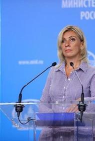 Минск сообщил Москве о продлении срока содержания россиянки Софии Сапеги под стражей