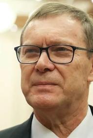 Посол Латвии вернулся в Ригу из Минска