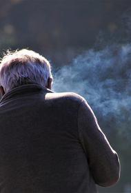Граждане России могут получить компенсацию от курящих соседей