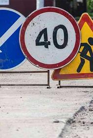 Масштабные дорожные работы грозят парализовать движение во всех районах Иркутска