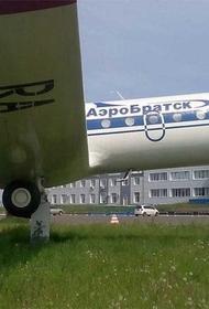 Ситуацию в авиаотрасли разобрали на майской сессии ЗС Иркутской области