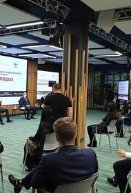 На Кубани стартовал проект, поддерживающий молодых предпринимателей