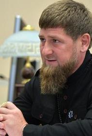 Кадыров считает, что отказавшихся от вакцинации надо лечить в последнюю очередь