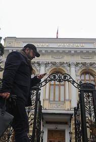 В валютном балансе банковской системы России обнаружена рекордная «дыра»