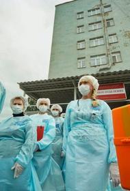 Эпидемиологическая ситуация в регионах России неоднозначная