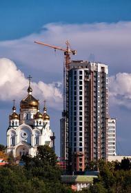 Рост цен на жилье в Хабаровске обогнал Москву