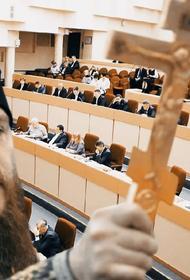 Депутат предложил изгнать демонов из Саратовской облдумы