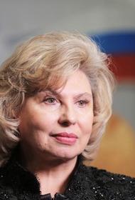 Уполномоченный по правам человека в РФ Татьяна Москалькова: личные впечатления от приема в Красноярске