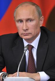 Путин: Армия России должна быть компактной, но эффективной