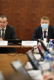 На Кубани обсудили итоги проверок школ после трагедии в Казани
