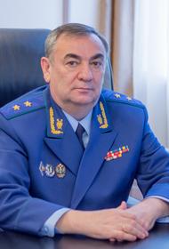 В Челябинской области назначен новый прокурор