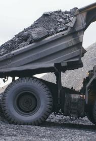 «Большая семерка» решила отказаться от угля