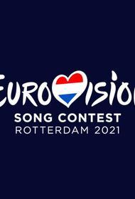 Организаторы Евровидения-2021 заявили о втором показе конкурса