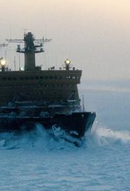 Китай рассчитывает, что Россия предоставит ему рычаги управления Арктикой
