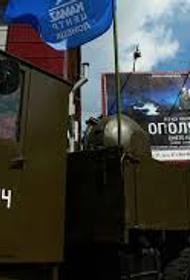 В Севастополе силовики будут расследовать скандал на кинофестивале с фильмом «Ополченочка»