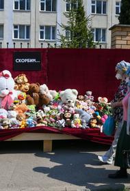 Бастрыкин объяснил ситуацию с охраной в казанской гимназии, где погибли сотрудники и дети