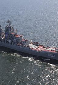 Крейсер «Пётр Великий» совместно с авиацией приступил к отработке боевых задач