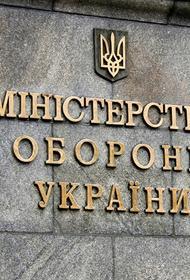Из 111 госпредприятий Минобороны Украины после оптимизации останется только 42