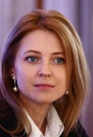Наталья Поклонская возвращается в Крым и снова наденет китель