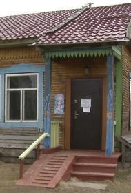 В национальном селе Хабаровского края закрыли единственный детсад