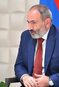 Никол Пашинян назвал Россию главным партнёром Армении по вопросам безопасности