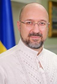 Денис Шмыгаль рассказал о восстановлении экономики Украины