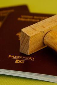 В России изменят правила оформления заграничных паспортов