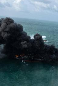Горящий 9-е сутки у Шри-Ланки корабль перевозил токсичные вещества, на борту находится как минимум 25 тонн азотной кислоты